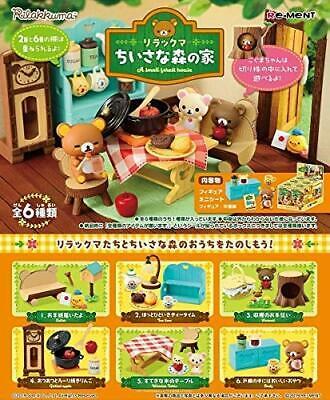 RE-MENT Hakoriumu Rilakkuma Happy Little Book 1BOX = 6 pieces all six Figures