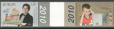 Rare Cept Europa 2010 Gutter Pair Nagorno Karabakh Artsakh Armenia Mnh R18352 And Digestion Helping Stamps Asia