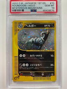 Pokemon-PSA-10-GEM-MINT-070-088-Holo-1st-Edition-Houndoom-Japanese-Skyridge