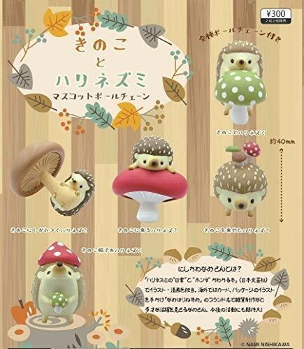 Qualia mushrooms and hedgehog mascot ball chain Gashapon 5set complete mascot