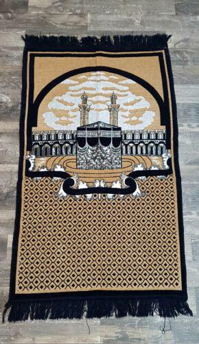 Gebetsteppich Seccade Sejjade Teppich Namazlik  67× 110 cm Beidseitig Samt