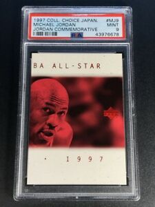 MICHAEL-JORDAN-1997-UPPER-DECK-CC-JAPAN-MJ9-CAREER-INSERT-CARD-MINT-PSA-9-NBA