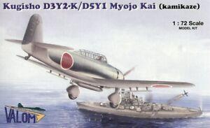Valom-1-72-Modele-Kit-72029-Kugisho-D3Y2-K-Myojo-Kai