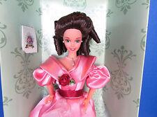 Barbie 1995 Sweet Valentine Hallmark Barbie Doll New in Box by Mattel