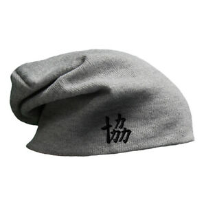 Slouchy Beanie for Men Chinese Symbol for Unity Embroidery Women Skull Cap
