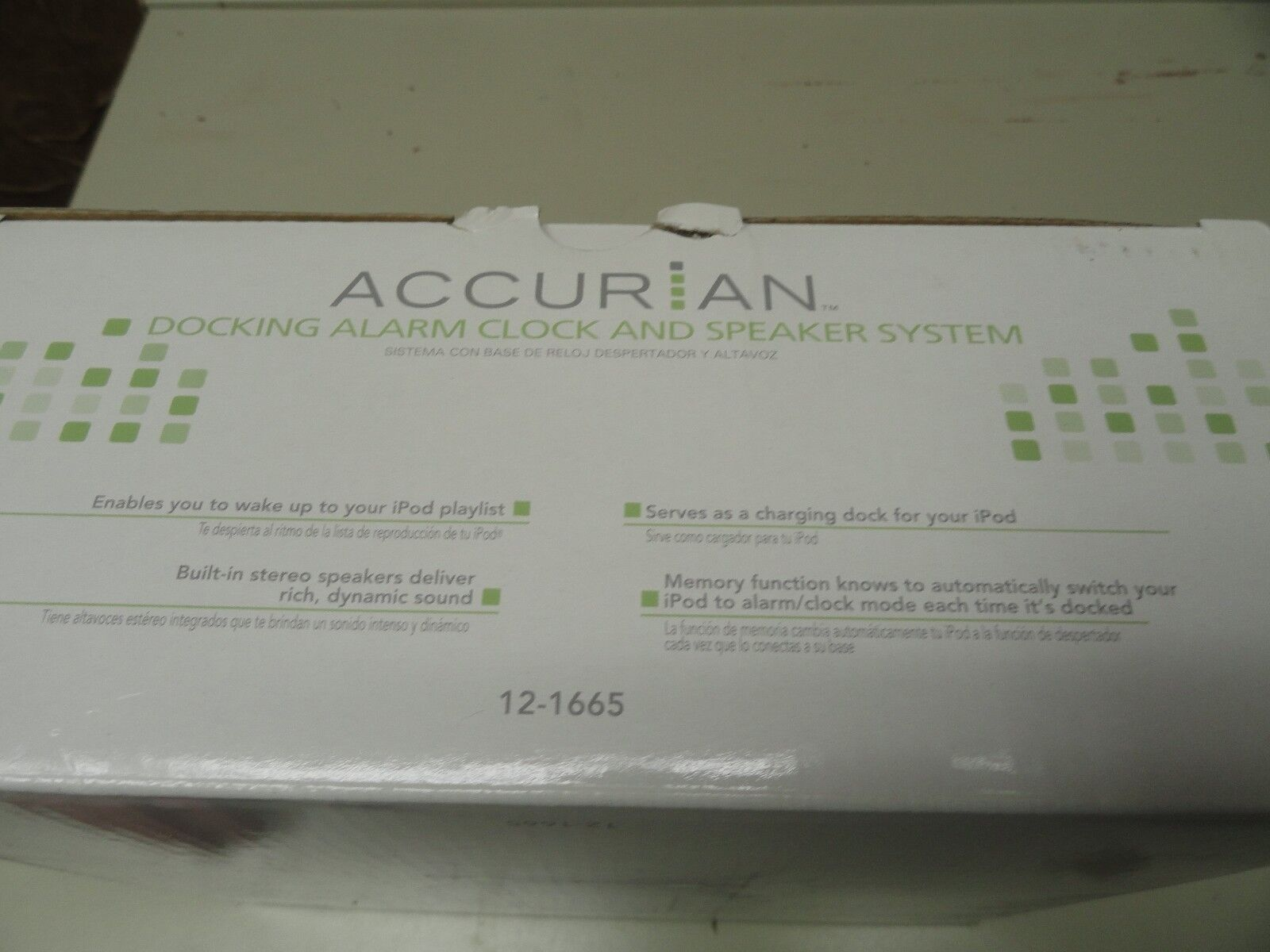 Accurian speakers | playerm.