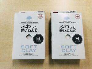 2-Set-Daiso-Japan-soft-clay-White-Arcilla-Suave-Lightweight-Craft-Work