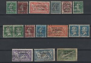 G139122-FRENCH-LEBANON-YEAR-1924-USED-SEMI-MODERN-LOT-CV-140