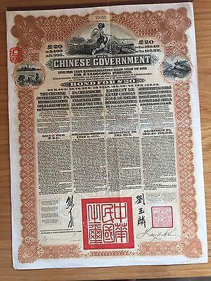 £20 Chinese Reorganisation Gold Loan bond - China 1913