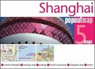 Shanghai PopOut Map by Compass Maps (Sheet map, folded, 2014)