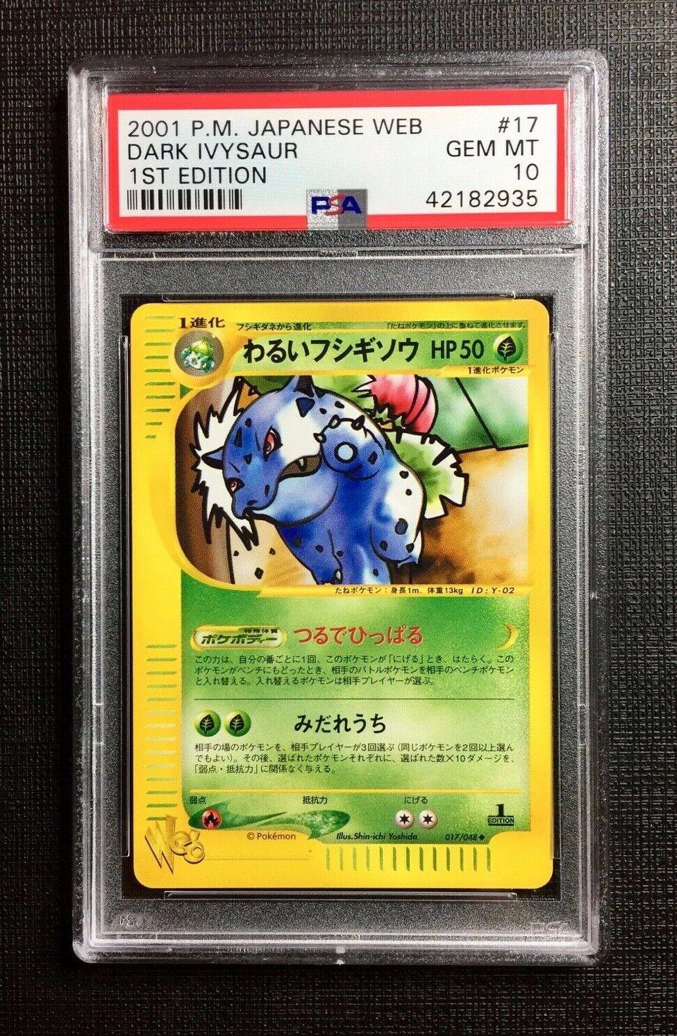 Pokemon PSA 10 Web Dark IVysaur 1st Edition-GEM MINT  48 Japanese