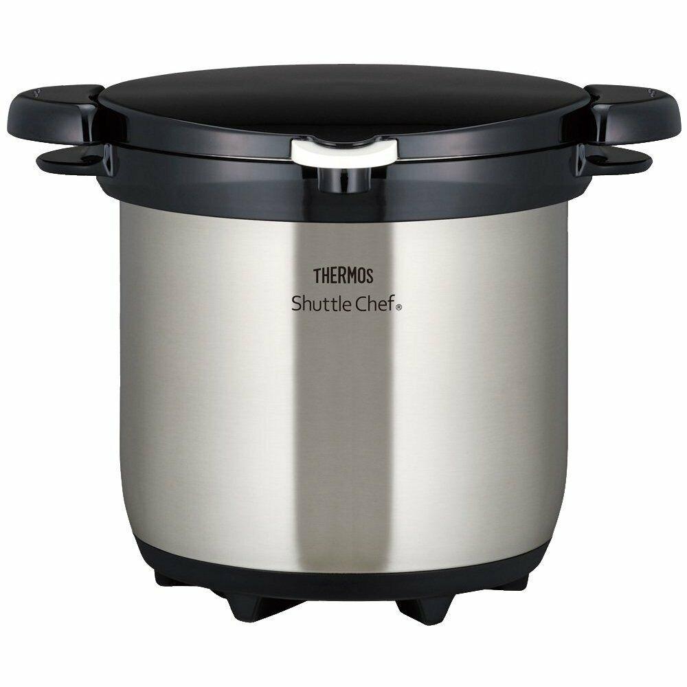 Thermos Shuttle Chef KBG-4500 CS Clair Acier Inoxydable 4.5 L isolants sous vide Cuisinière