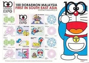 2014-Malaysia-100-Doraemon-Secret-Gadgets-Expo-Personalised-Stamp-Sheet