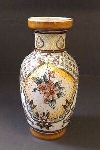 Chinese Vase Flower Design hand painted three dimensional style texture