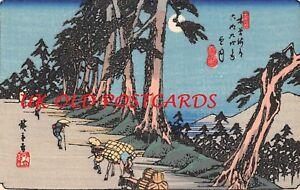 JAPAN-Japanese-Woodblock-Art-Postcard-by-Hiroshige