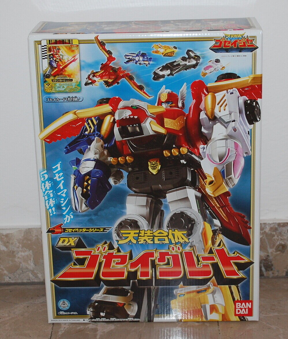 Bandai Power Rangers Megaforce Goseiger DX Gosei Great Megazord JAPAN