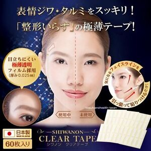 Top JAPAN CHEZ MOI SHIWANON CLEAR TAPE FACE/FACIAL LIFT UP WRINKLE #CU92