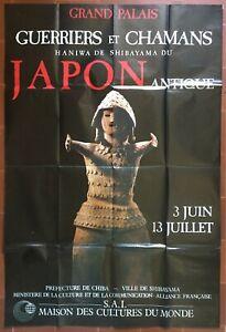 Affiche-GUERRIERS-ET-CHAMANS-HANIWA-DE-SHIBAYAMA-DU-JAPON-ANTIQUE-Grand-Palais