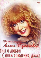 ALLA PUGACHEVA  LAST 2 CONCERTS  /DVD NTSC   6HR MUSIC VIDEO