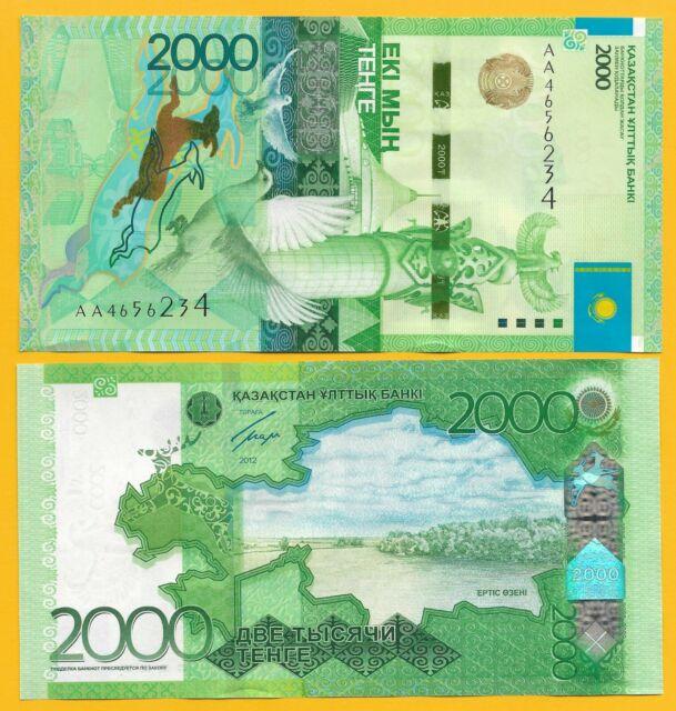 Kazakhstan 2000 Tenge p-41(1) 2012 UNC Banknote