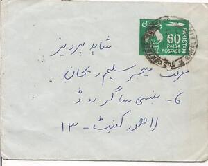 1985-PAKISTAN-letter-1