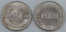 Pakistan 20 Rupees 2015 Friendly Exchange unz.