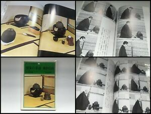 Japanese-Tea-Ceremony-Commentary-Book-Vtg-Manners-Treatment-Monochrome-n099
