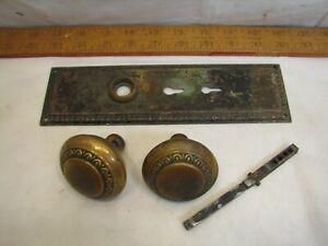 Set Art Nouveau Victorian Brass Door Knob Escutcheon Plate Ornate Doorknob