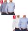 NEW Tommy Hilfiger Men's 2-Pack Regular Fit Dress Shirt VARIETY
