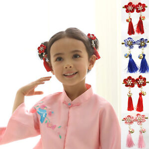 b4e514427 Kids Hair Clip Chinese Style Baby Girls Flower Tassels Hairpin Pearl ...