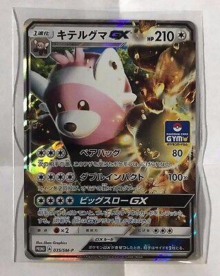 PROMO HOLO Full Art MINT Bewear GX 035//SM-P Pokemon Card Japanese