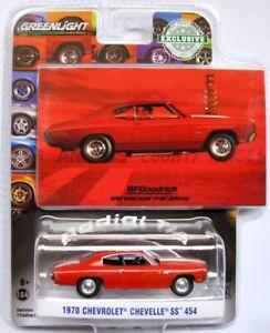 1970 Chevrolet Chevelle Ss 454 Rot Greenlight 1 64 Ebay