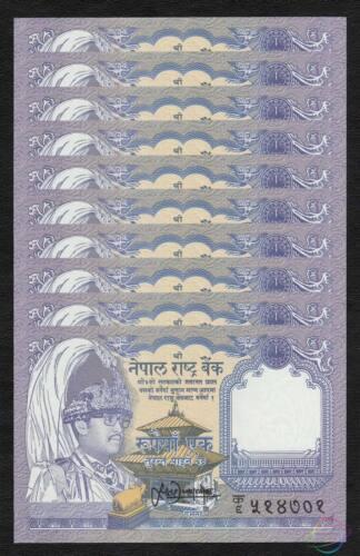 NEPAL 1 Rupee X 10 PCS 1991 P-37 1//10 Bundle UNC Uncirculated