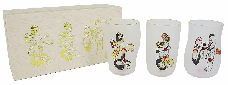 Aderia verrerie Edo Neko Cat Namazu Craft Verre à bière Lot de 3 S-6219 Japon