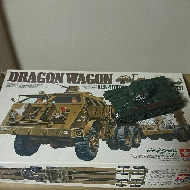 Dragon  Wagon and T34   76 assembled set mini car from JAPAN Free shipping