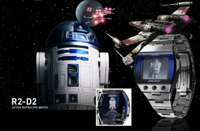 Rare SEIKO Non Vintage Digital Watch R2 D2  SDGA005 STAR WARS SOLD OUT