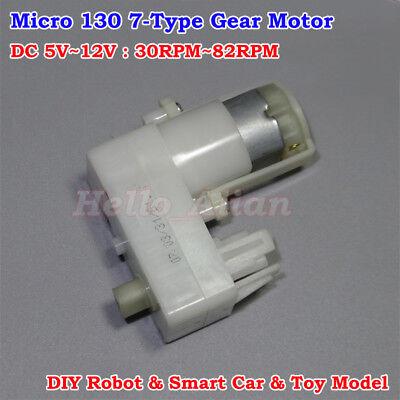 Micro 7-type Gearbox Reducer DC 3V 5V 6V 120RPM Gear Motor DIY Toy Model Car