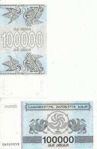 Georgia-Georgia-28-100000-KUPONI-1994-UNC-Pick-48ab