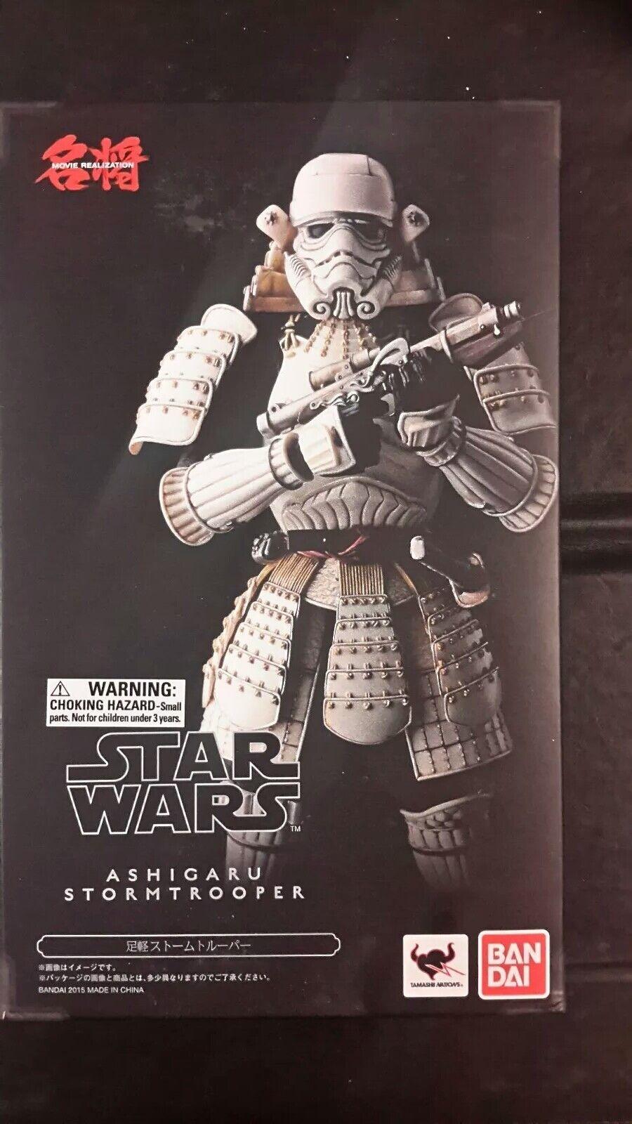 New Star Wars Samurai General Storm Trooper figure Bandai 920478