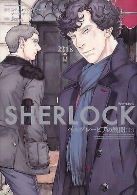 SHERLOCK ベルグレービアの醜聞 vol.1 English-Japanese comic manga Benedict Cumberbatch