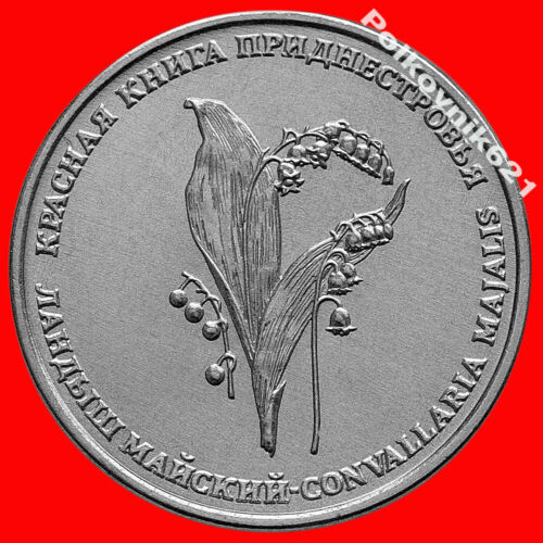 Moldova 1 ruble 2019 Red Book Transnistria May lily of the valley New!
