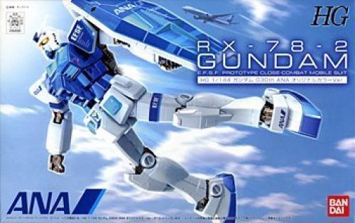 Nuevo Bandai Hg 4 RX-78-2 Gundam Ver G30th Ana Ana Ana kit modelo de color original de Japón 2872f6