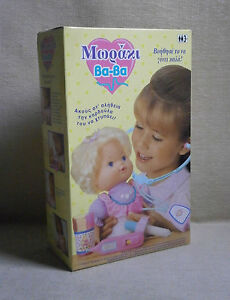 BABY-CHECK-UP-DOLL-MISB-KENNER-1993-TONKA-NEW