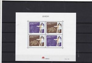 Portugal Mint never hinged Stamps Ref 14379