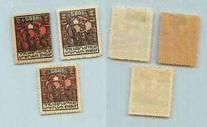 Armenia-1922-SC-308-mint-different-color-rtb3603