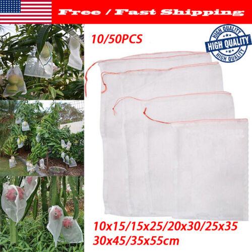 10//50PCS High Quality Garden Plant Fruit Protect Drawstring Mesh Net Bag