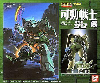 Bandai Gundam Chogokin GD-26 MS-06 Zaku figura MIB