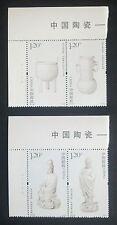 CHINA-CHINY STAMPS MNH - Chinese Ceramics – Dehua Porcelain, 2012, clean