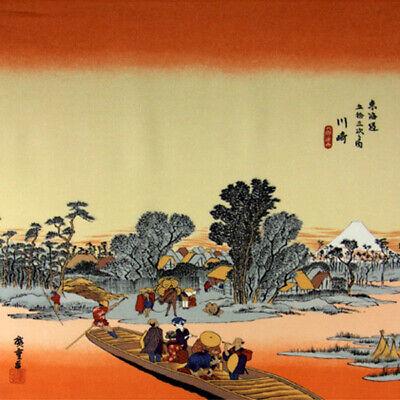 "Japanese 100/% Rayon Chirimen Furoshiki 27/"" Hiroshige Bento Box Wrapping Cloth"