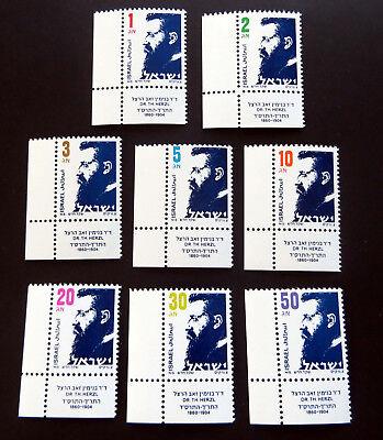 1016/23 X Postfrisch Aus Der Bogenecke Mi.nr p0680 Freimarken 1986 Kunden Zuerst